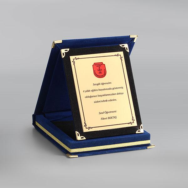 Ahşap Plaket – Okul Ödülü